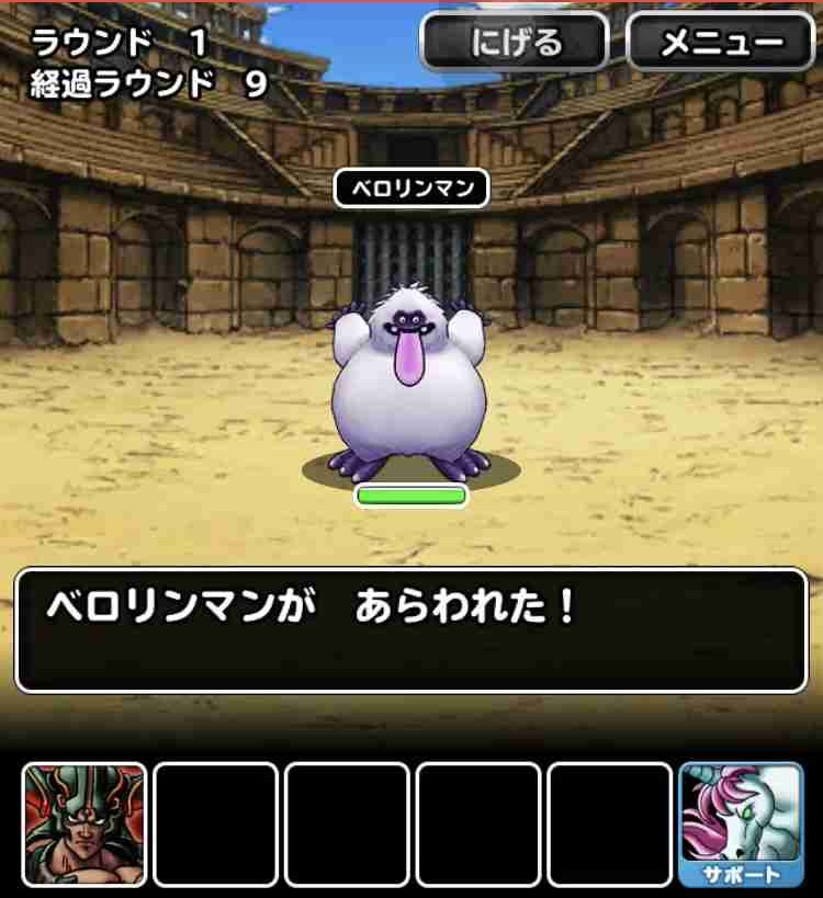 f:id:shohei_info:20190331210204j:plain