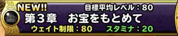 f:id:shohei_info:20190331211052j:plain