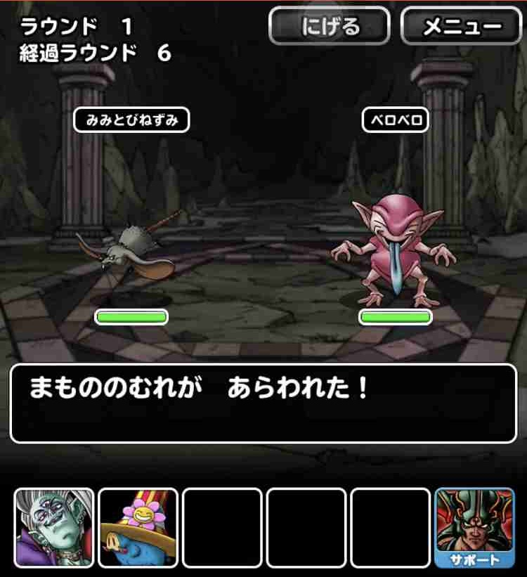f:id:shohei_info:20190331212220j:plain
