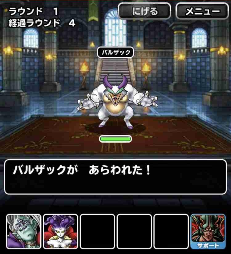 f:id:shohei_info:20190331213113j:plain