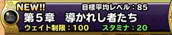 f:id:shohei_info:20190331213456j:plain