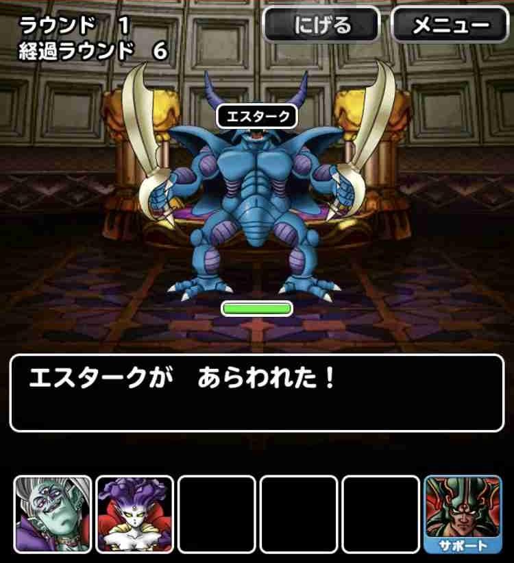 f:id:shohei_info:20190331214025j:plain