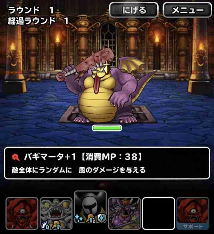 f:id:shohei_info:20190331215028j:plain