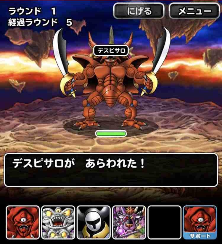 f:id:shohei_info:20190331215119j:plain