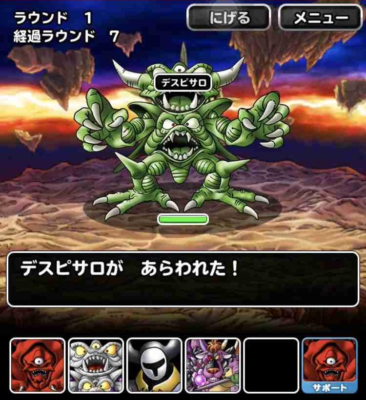 f:id:shohei_info:20190331215350j:plain