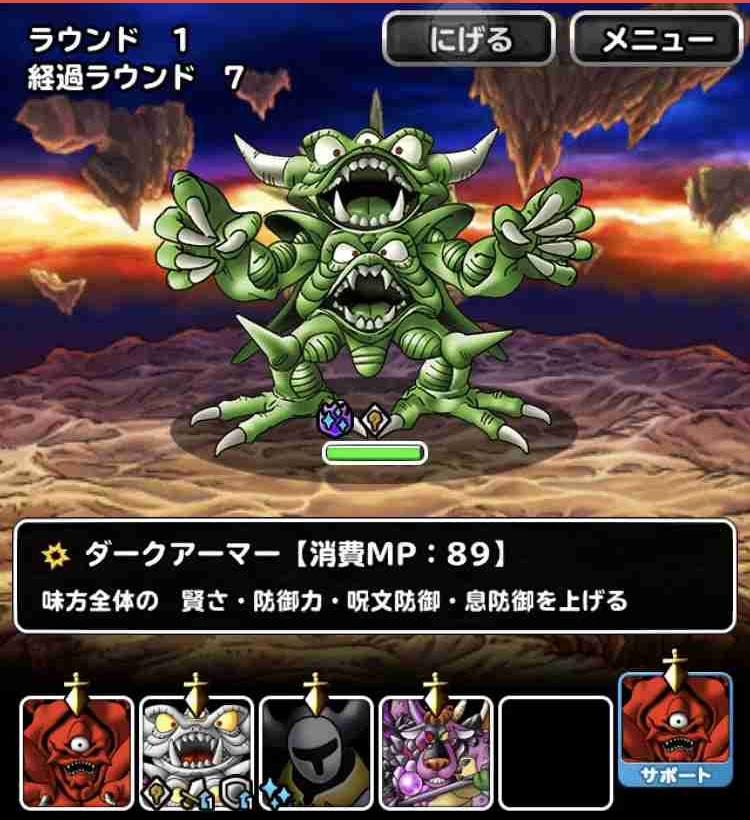 f:id:shohei_info:20190331215536j:plain