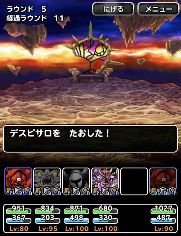 f:id:shohei_info:20190331215820j:plain