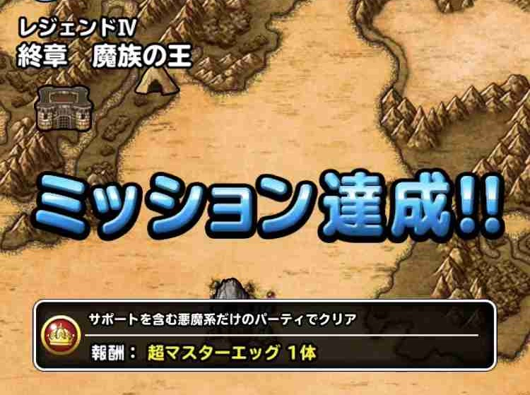 f:id:shohei_info:20190331215900j:plain