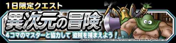 f:id:shohei_info:20190401085317j:plain