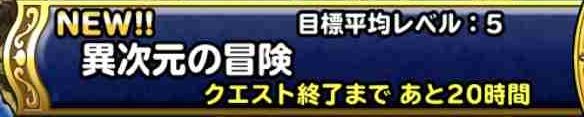 f:id:shohei_info:20190401090117j:plain