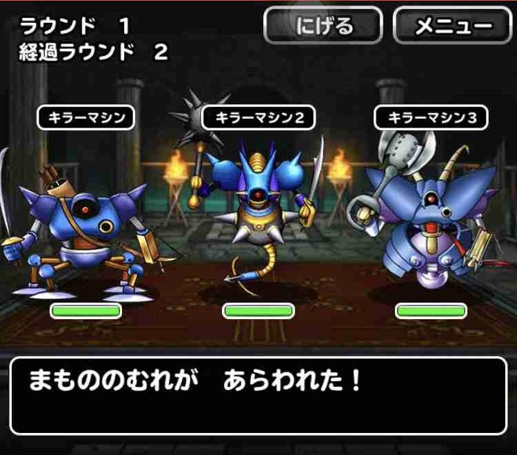 f:id:shohei_info:20190401091418j:plain