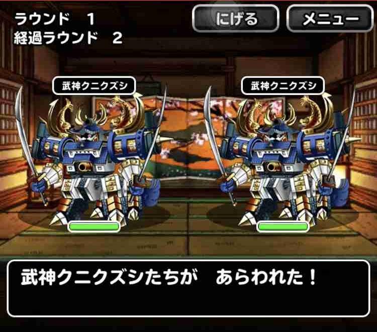 f:id:shohei_info:20190401091458j:plain