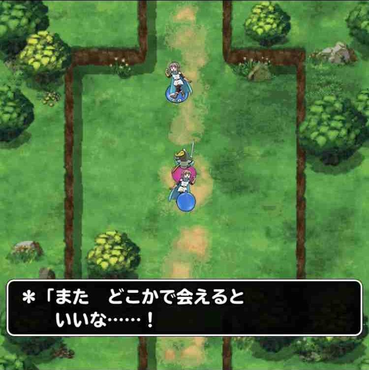 f:id:shohei_info:20190401091721j:plain