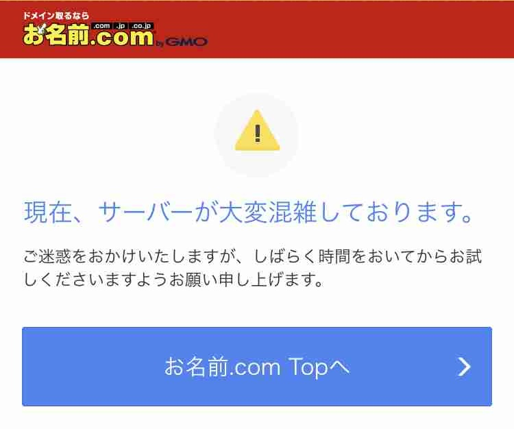 f:id:shohei_info:20190402085138j:plain