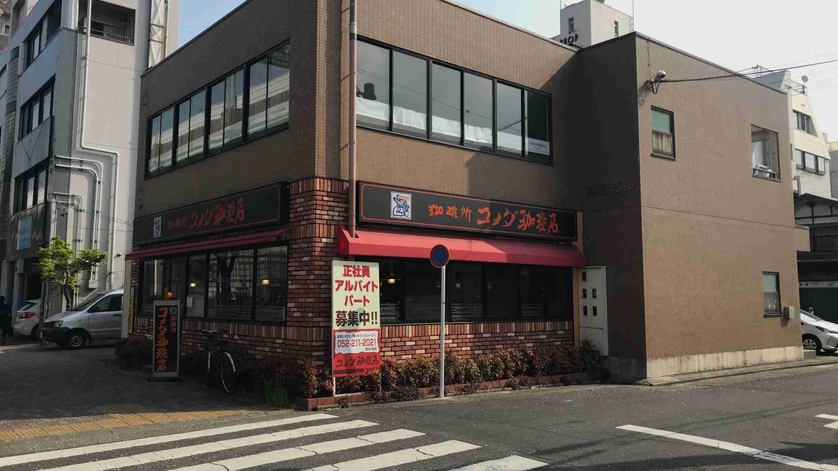 f:id:shohei_info:20190408091311j:plain