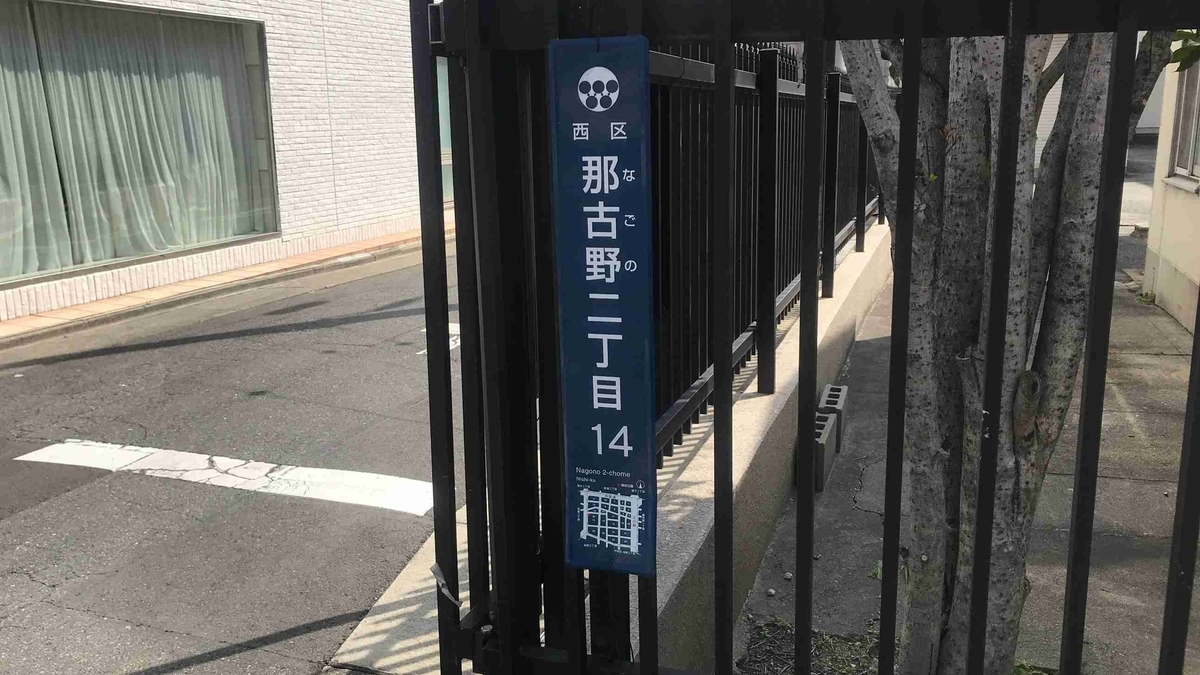 f:id:shohei_info:20190408092642j:plain