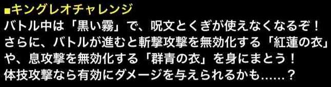 f:id:shohei_info:20190409175543j:plain