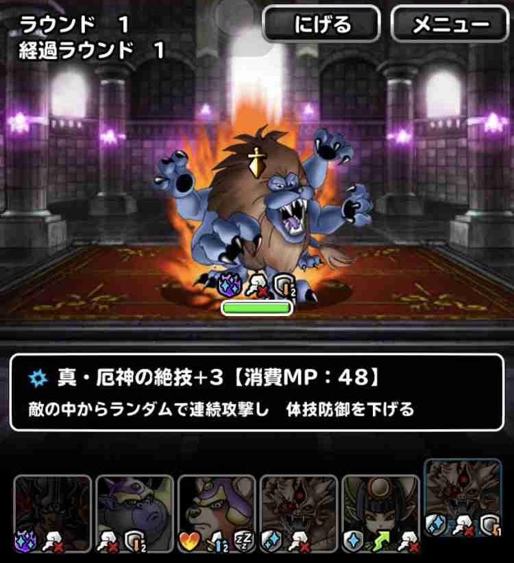 f:id:shohei_info:20190409181136j:plain