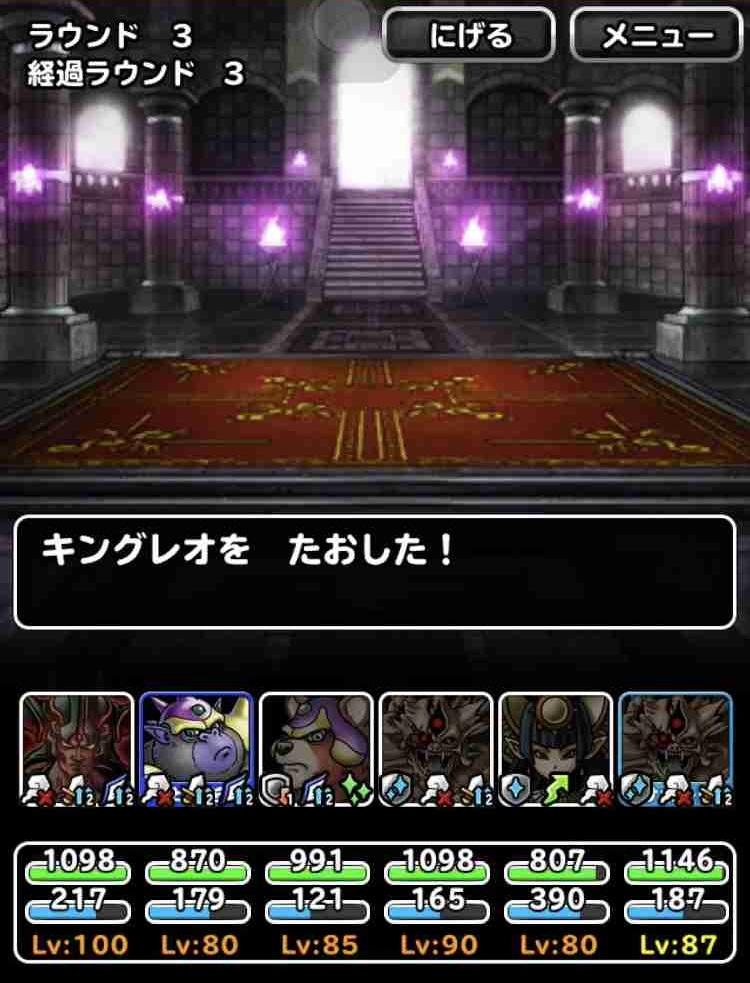 f:id:shohei_info:20190409182207j:plain