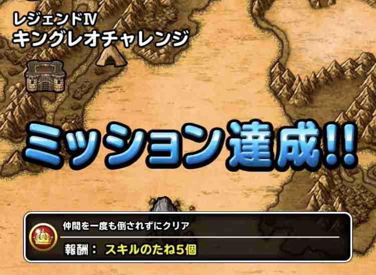 f:id:shohei_info:20190409182400j:plain