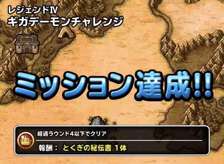 f:id:shohei_info:20190409183735j:plain