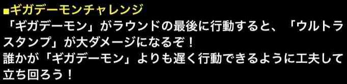 f:id:shohei_info:20190409183908j:plain