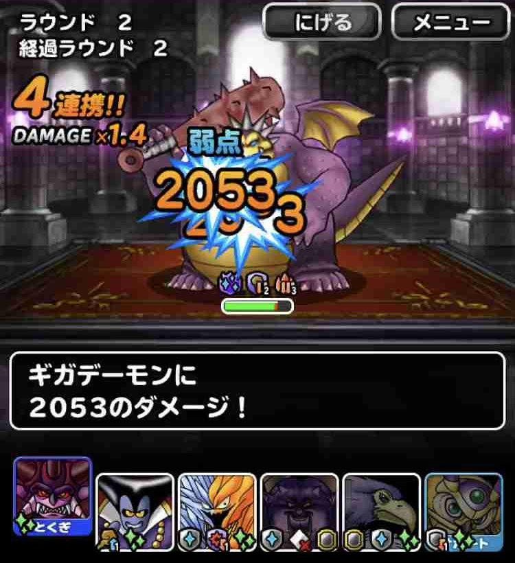 f:id:shohei_info:20190409185906j:plain