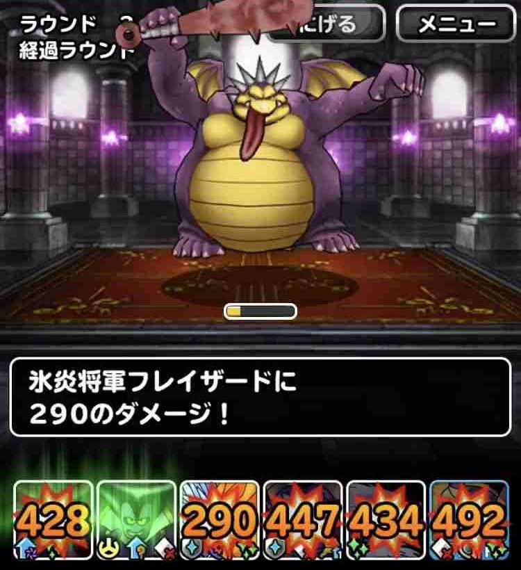 f:id:shohei_info:20190409190420j:plain