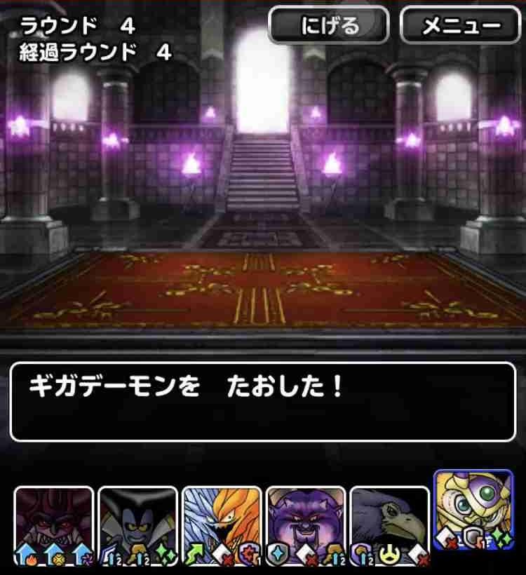 f:id:shohei_info:20190409190516j:plain