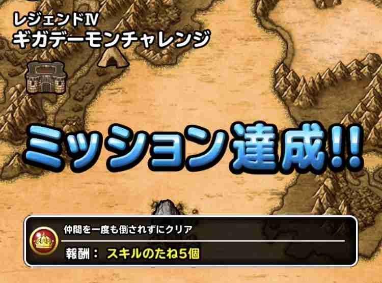 f:id:shohei_info:20190409190614j:plain