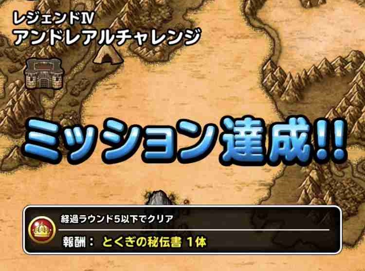 f:id:shohei_info:20190409192620j:plain