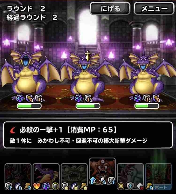 f:id:shohei_info:20190409193939j:plain