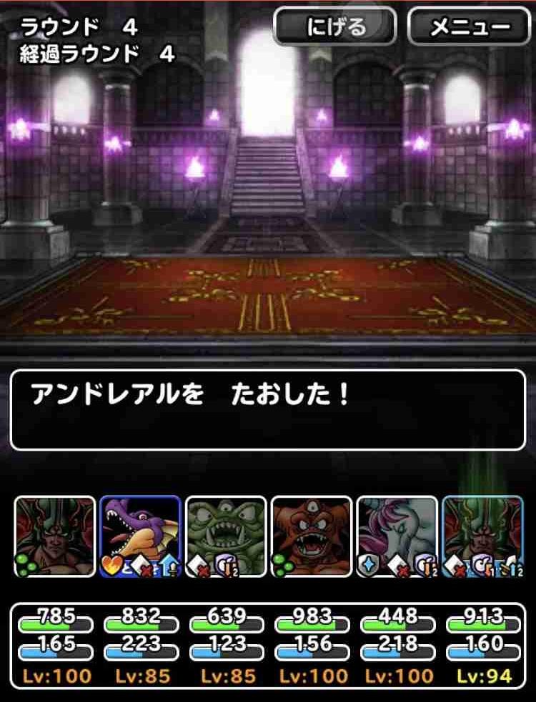 f:id:shohei_info:20190409194909j:plain