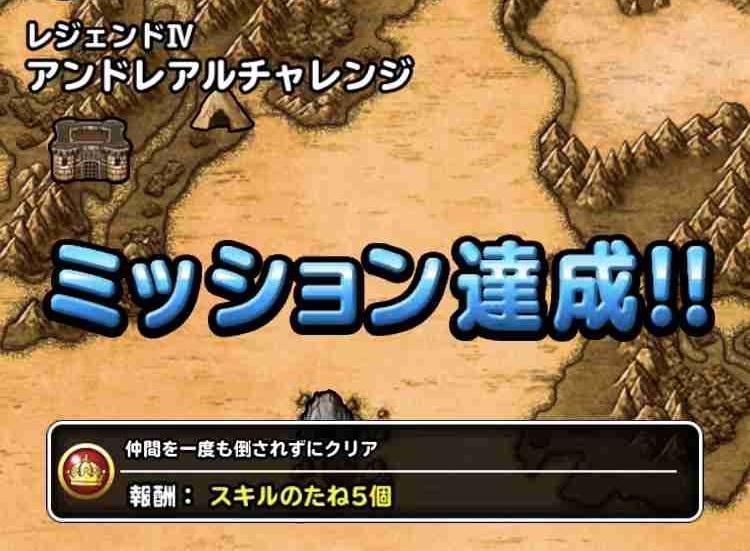 f:id:shohei_info:20190409195016j:plain