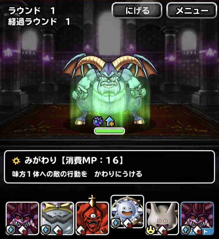 f:id:shohei_info:20190409202653j:plain