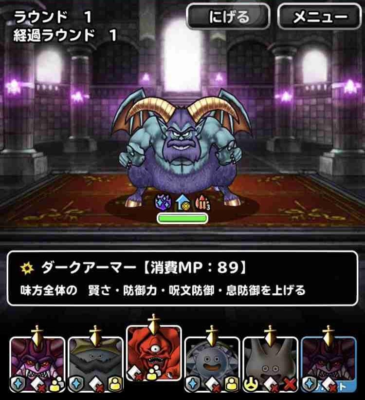 f:id:shohei_info:20190409202806j:plain