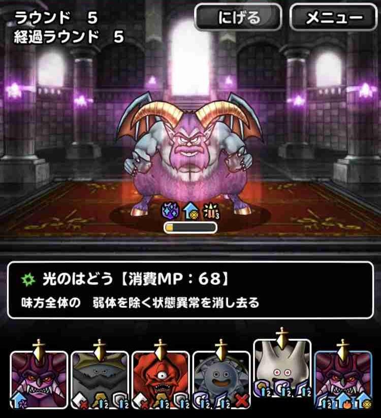 f:id:shohei_info:20190409204130j:plain