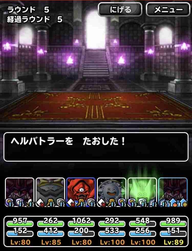 f:id:shohei_info:20190409204414j:plain