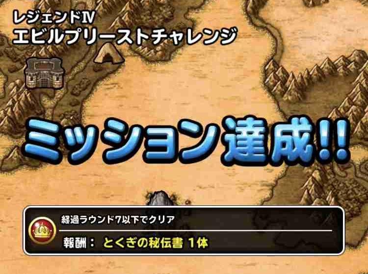 f:id:shohei_info:20190409212650j:plain