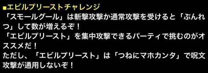 f:id:shohei_info:20190409212747j:plain