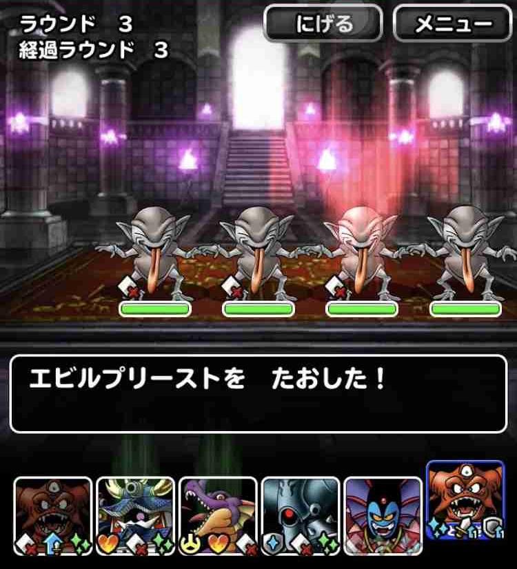 f:id:shohei_info:20190409214511j:plain
