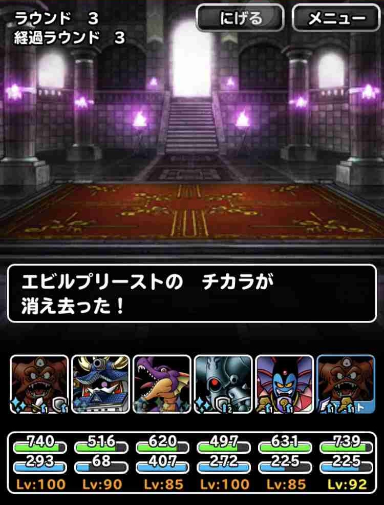 f:id:shohei_info:20190409214836j:plain
