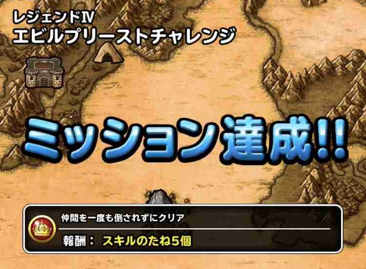 f:id:shohei_info:20190409214949j:plain