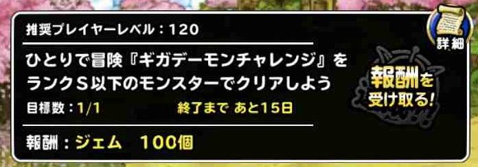 f:id:shohei_info:20190415073127j:plain