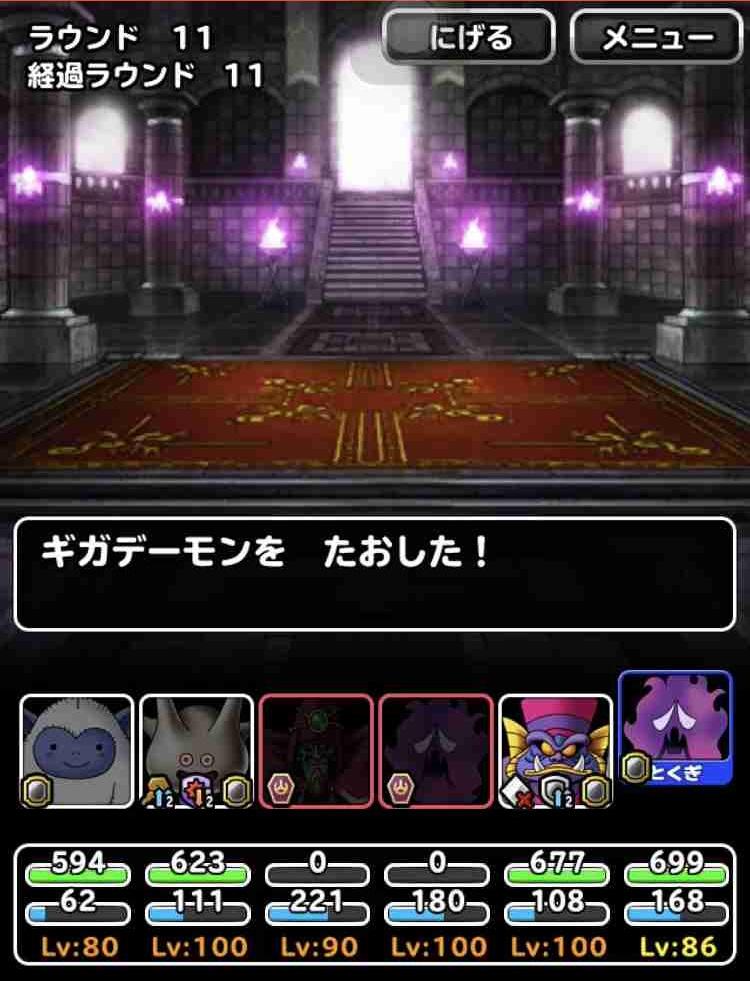f:id:shohei_info:20190415083430j:plain