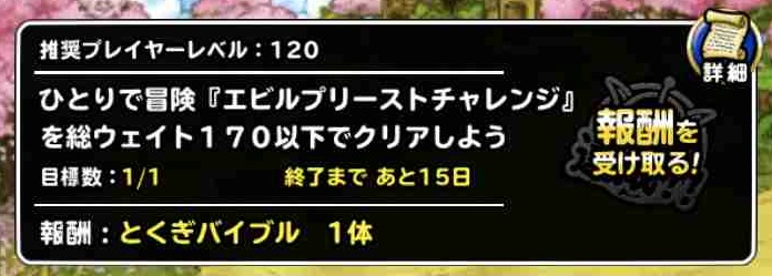f:id:shohei_info:20190415084244j:plain