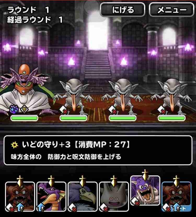 f:id:shohei_info:20190415085046j:plain