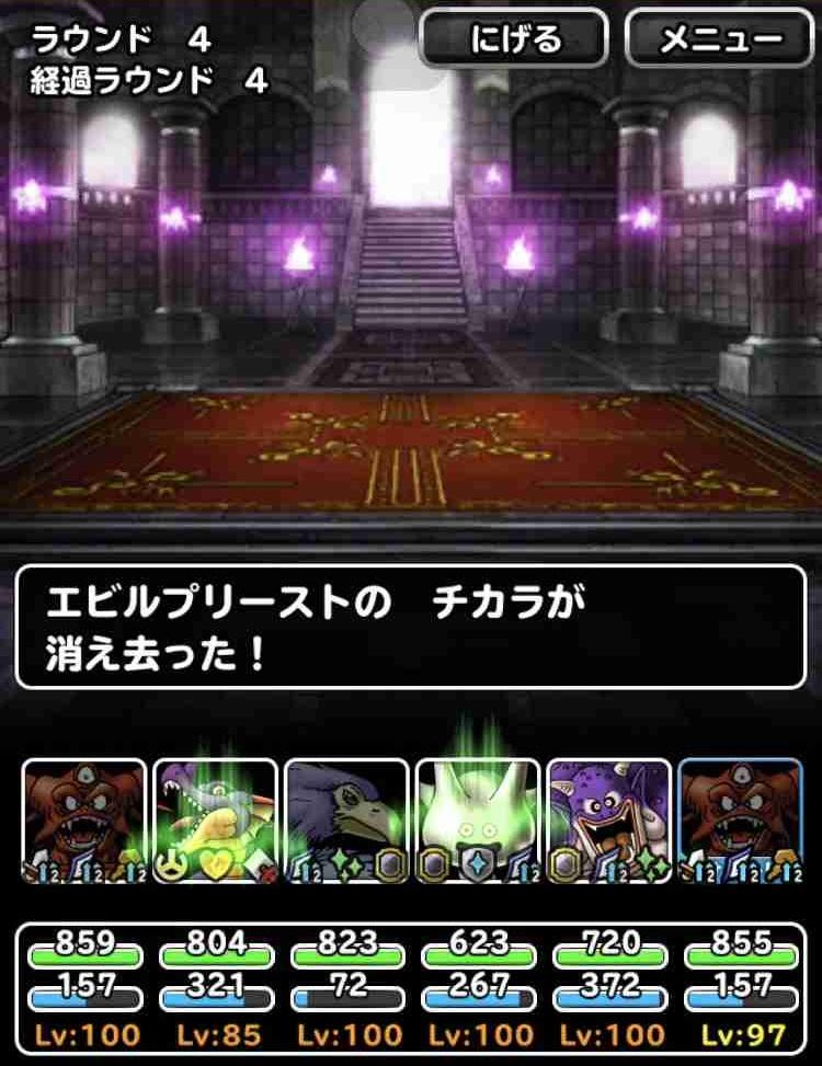 f:id:shohei_info:20190415085634j:plain