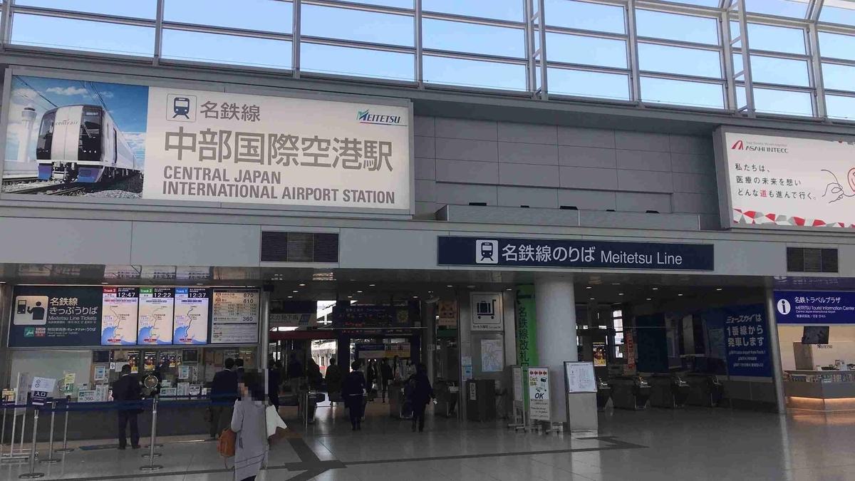 f:id:shohei_info:20190415095142j:plain