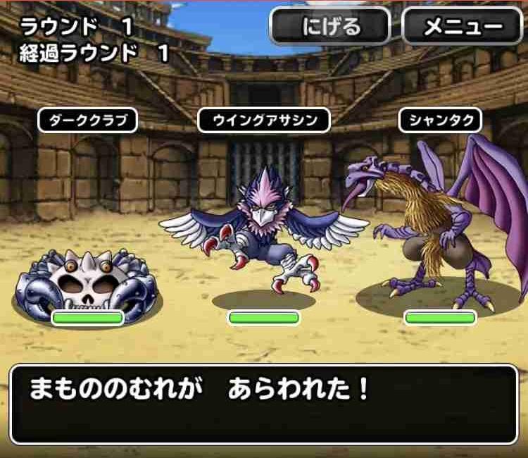 f:id:shohei_info:20190415174821j:plain